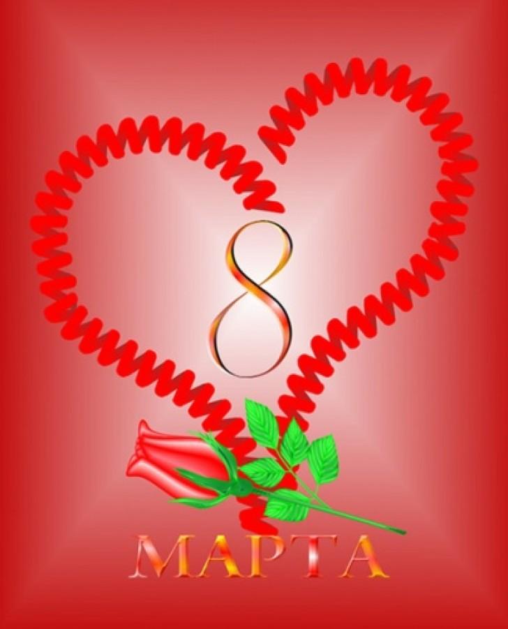 Смешные, открытка сердечко на 8 марта